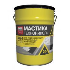 Мастика гидроизоляционная ТЕХНОНИКОЛЬ №24 (МГТН)20кг