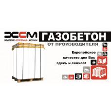 Перегородочный газоблок «HOETTEN» (600*200*100), м3