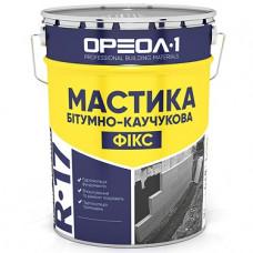 Мастика битумно-каучуковая «Фикс» ведро 20кг