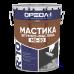 Мастика битумно-масляная «МБ-50» ведро 25кг