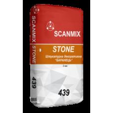 Фасадная минеральная штукатурка Барашек Scanmix STONE K20 439 мешок 25кг
