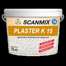 Фасадная декоративная акриловая штукатурка с «камешковой» структурой Scanmix PLASTER K 15 ведро 25кг