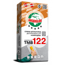 Декоративная штукатурка барашек ANSERGLOB ТМB 122 (25кг)