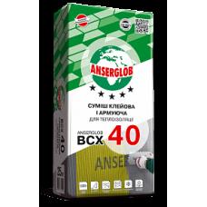 Клей для приклейки и армировки утеплителя (пенопласта, ваты) BCX 40 (25кг)