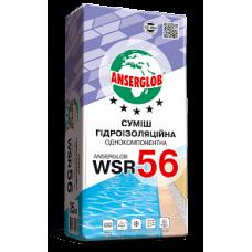 Гидроизоляция ANSERGLOB WSR 56