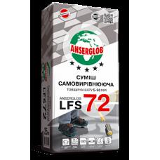 Смесь самовыравнивающаяся 5-50 мм ANSERGLOB LFS 72 (25кг)